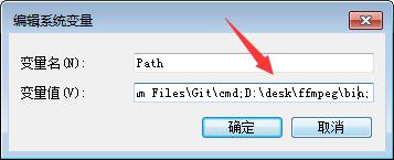 使用FFmpeg 生成ts 切片并使用AES-128 加密· Qu